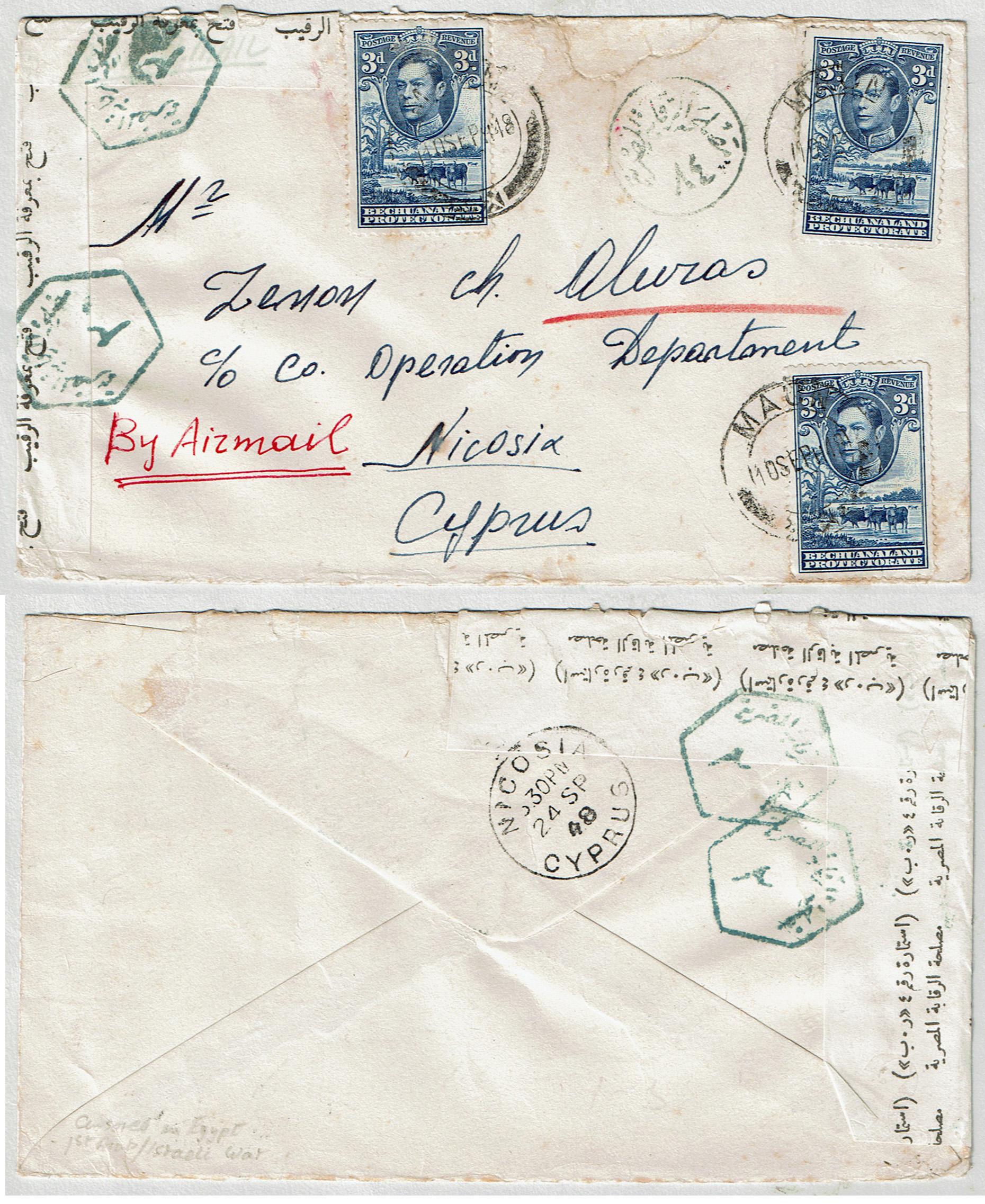 Bech_Cyprus_Egypt_1948.jpg